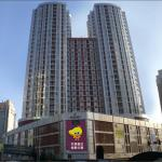 Harbin Mango Holiday Apartment, Harbin