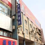 Zhongnan Wuliuyuan Inn,  Yueyang