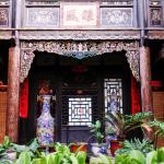 Pingyao Zhengjia Yododo Inn,  Pingyao