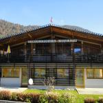 Hotelfoto's: Tirolerhaus Kirchdorf, Kirchdorf in Tirol
