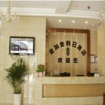 One Plus One Holiday Inn,  Xuancheng