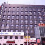 Harbin Yuanda Business Hotel, Harbin