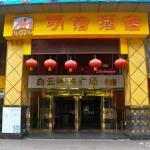 Guangzhou Minghao Hotel, Guangzhou