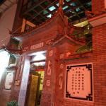 Li Zhongxia Hostel,  Dali