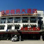 Huangshan Jingdian Express Inn, Huangshan Scenic Area