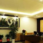 Dashan Bussiness Hotel, Zhangjiajie