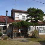 Guesthouse Hokkai,  Nanao
