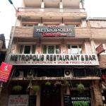 Metropolis Tourist Home,  New Delhi