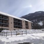 Hotel Pictures: Résidence Pyrénées Zenith, Luz-Saint-Sauveur