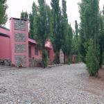 酒店图片: Cabañas Suangel, Malargüe