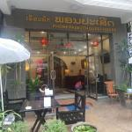 Phonepaseuth Guesthouse, Vientiane
