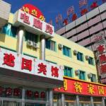 Baotou Jianguo Inn, Baotou