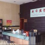 Tianning Hotel,  Ningbo