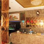 Longxiang Business Hotel,  Nanchong