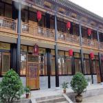 Pingyao Liu's Inn,  Pingyao