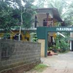 Paramount Holiday Inn,  Matale