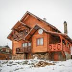 Holiday Home Sbyrna Pidkova, Mykulychyn