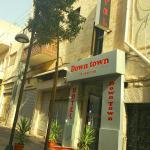 Down Town Yahala Hotel, Amman