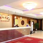 Huangshan Haojing Holiday Hotel, Huangshan