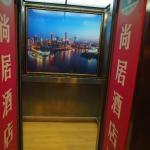 Shang Ju Hotel (Jiangbei Airport ), Chongqing