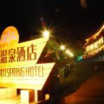 Guangzhou Jinyuan Hot Spring Hotel, Conghua