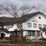 Lodge Yamajyuu, Hakuba