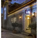 Yinyi Yuehu Villa,  Ningbo
