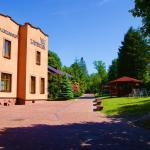 Dom Wczasowy Zameczek, Ustroń