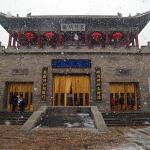 Beijing Gubei Water Town Biaoju Inn, Miyun