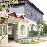 Vary Angkor Guesthouse, Siem Reap