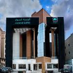 Aswar Hotel Suite Al Ulaya, Al Khobar
