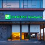 Holiday Inn Express Dujiangyan Downtown, Dujiangyan
