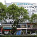 City Comfort Inn Guilin Yushan Bridge Hotel, Guilin
