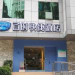 Bestay Express Hotel Shantou Changping Road Branch, Shantou