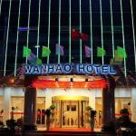 Huangshan Wanhao Business Hotel,  Huangshan