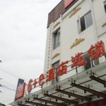 Yiting 6+e Hotel Shibo Garden Branch, Shanghai