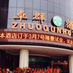 Zhuoqun Hotel, Guangzhou