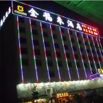 Golden Flower Hotel,  Baoan