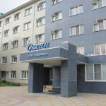 Ocean Hotel, Novorossiysk