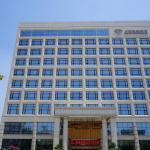 Duoleng Hotspring Hotel,  Zhangzhou