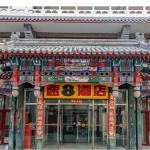 Super 8 Express Hotel Tonghuihe, Beijing