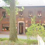 Hotel Pictures: Landgasthaus Waldesruh, Nettetal