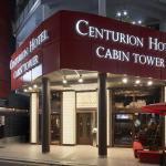 Centurion Hotel Residential Cabin Tower, Tokyo