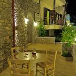Dianthos Guesthouse,  Kiriákion