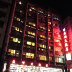 Longchi Hot-Spring Hotel, Jiaoxi