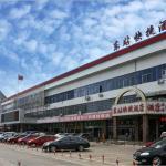 Changsha East Station Inn, Changsha