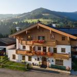 Hotelfoto's: Hotel Gasthof Erbhof Anderlhof, Leogang