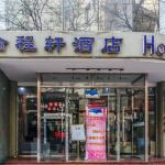 Hotel IRAS, Beijing