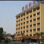 Xiong Du Hotel,  Jiangdu