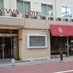 Tokiwa Hotel, Tokyo